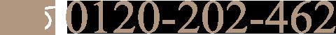 0120-202-462